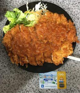 京都大学隣の「ハイライト」って定食屋にお邪魔してきた。安いしボリュームあるよ